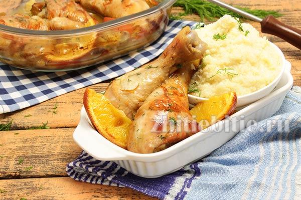 Куриные голени с апельсинами в духовке