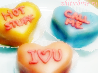 Миндальные сердечки-птифуры (рецепт +фото)
